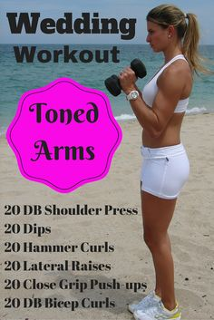 This wedding workout can be done at home or gym, good for toning the arms and making them shrink for the wedding dress.  The entire wedding diet and workout plan here:  http://michellemariefit.publishpath.com/vow-to-be-fit