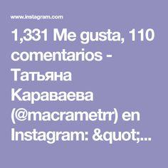 """1,331 Me gusta, 110 comentarios - Татьяна Караваева (@macrametrr) en Instagram: """"Мой первый маленький МК, как я плету перышки.  Что скажите? Продолжить это начинание с мини МК?…"""" Samantha Robinson, My Beautiful Friend, Instagram, Ideas Para, Witch, Manualidades, Leaves, Bangs, Pom Poms"""