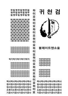 t212_KUb_제아문_w10_03b