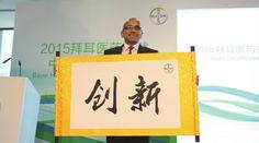 Bayer making deep inroads across China
