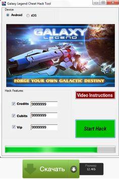 взлом игры galaxy legend ios