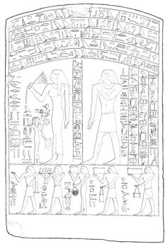 Curved-topped limestone stela; five rows of recessed Hieroglyphic text above two sunk relief figured scenes of the deceased, wife and children.
