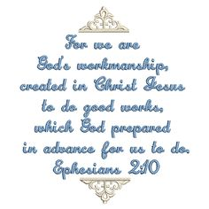 Ephesians 2:10 Free Bible Verse Machine Embroidery Design