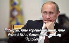 Мои 17 лет пришлись на 1991 год. Вся шваль, что сейчас критикует Путина, была у власти | КОНТ