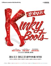 A Broadway musical was reborn by a Korean production!  A brand-new musical comes to Seoul next to New York in a year since its premiere!