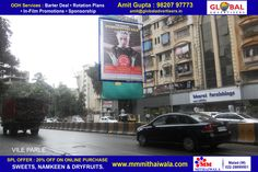 Outdoor Advertising Agency - Global Advertisers: The Ultimate Choice in Outdoor Advertising Premium Quality Hoardings at Prominent Areas of Mumbai, Maharashtra For attractive package deals contact us now – Mr. Amit Gupta 9820797773   amit@globaladvertisers.in  www.globaladvertisers.in