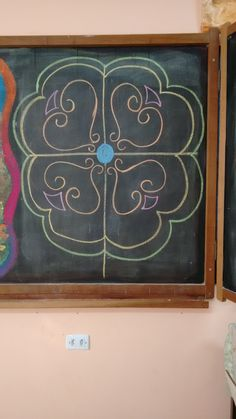 Fourth Grade, Third Grade, Grade 3, Form Drawing, Chalkboard Drawings, Embroidery, Waldorf Education, Painting, Collage