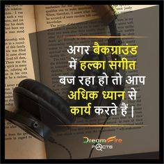 Sanjana V Singh Wow Facts, Real Facts, Funny Facts, Weird Facts, Gernal Knowledge, General Knowledge Facts, Knowledge Quotes, English Thoughts, Life Thoughts