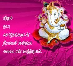 கோரக்கர்: 2013 Diwali Wishes, Happy Diwali, Pookalam Design, Numerology Horoscope, All Mantra, Diwali 2018, Aura Reading, Vedic Mantras, Power Star
