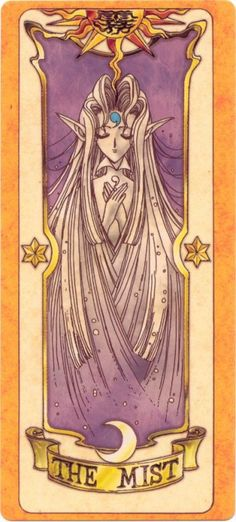 This is The Mist Clow Card from the Card Captor Sakura anime and manga series by CLAMP