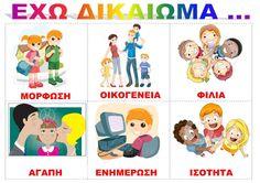 dreamskindergarten Το νηπιαγωγείο που ονειρεύομαι !: Πίνακες αναφοράς για τα δικαιώματα των παιδιών English Class, Kids And Parenting, Art For Kids, Language, Activities, Comics, School, Children, Day