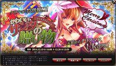 ガチャ ソーシャルゲーム - Google 検索