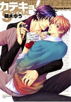 this story is about the love of two teen boys one just moved here and is the popular Jock.The other is the shy nerd. warning -gay If you do not like this please do not read - thank you Private Teacher, Hot Anime Guys, Teen Boys, Yuu, Webtoon, Manhwa, Nerd, Comics, My Love