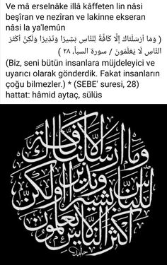 Caligraphy, Calligraphy Art, Islamic Art, Allah, Ss, Calligraphy
