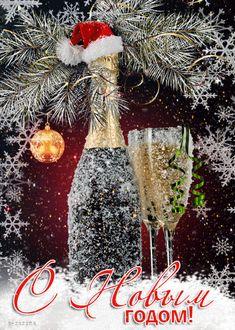 Christmas Poems, Christmas Mood, Merry Christmas And Happy New Year, Christmas Pictures, Christmas Greetings, Vintage Christmas, Christmas Crafts, Christmas Decorations, Happy New Year Fireworks