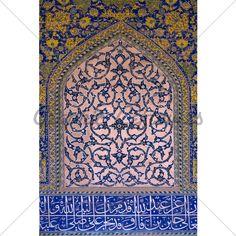 Tile panel, Isfahan, Iran