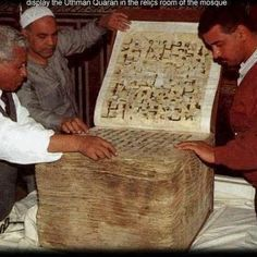 1400 years old Al Qur'an written by Hazrat Usman (RA)