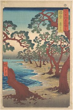 Utagawa Hiroshige (Japanese, 1797–1858). Maiko Beach, Harima Province, from the series Views of Famous Places in the Sixty-Odd Provinces, ca. 1853. Japan. Edo period (1615–1868). The Metropolitan Museum of Art, New York. The Howard Mansfield Collection, Purchase, Rogers Fund, 1936 (JP2509)