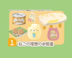 Re-Ment Miniatures - Sumikko Gurashi House #1