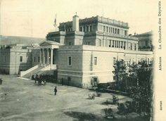 The Old Parliament, Athens, Attica, Greece Rare Photos, Old Photos, Vintage Photos, Athens Greece, Attica Greece, Back In The Day, Once Upon A Time, Old World, The Past