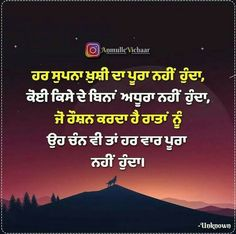 451 Best Punjabi Quotes For Status And Dpz images in 2019