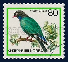 Definitive Postage Stamps, broad-billed roller,  Bird, Turquoise, Blue, Green, 1986 12 10, 보통우표, 1986년 12월 10일, 1474, 파랑새, postage 우표
