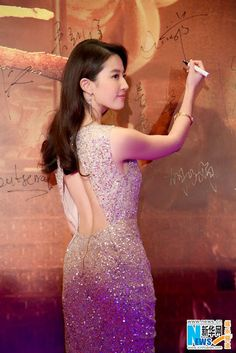 http://www.galaxypicture.com/2016/12/liu-yifei-chinese-actors-singer.html