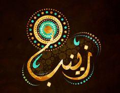 زينب calligraphy names by Iman Nahhal, via Behance Arabic Calligraphy Design, Arabic Design, Arabic Calligraphy Art, Arabic Art, Arabic Names, Name Wallpaper, Islamic Images, Name Art, Foto Art