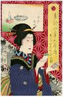 ﹩75.00. Japanese POSTER.Stylish Graphics.Card Reader.Asian art.Decorative. 170i    Original/Reproduction - Reproduction, Signed? - Unsigned, Subject - Decoration Art, Style - Vintage, Date of Creation - Images for Unique Walls, Main Color - Bright Colors, Theme - Hundreds in our Store, Material - Archival Paper, Brand - Interior Designs