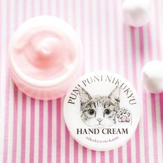 Same smell as the cat! Japanese Trends, Cat Paws, Cat Design, Hand Cream, Animals For Kids, Cooking Timer, Kittens Cutest, Puns, Make It Yourself