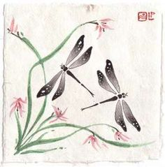 Dragonfly Painting – Chinese brush style