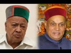 Its the last day of campaigning for the Himachal Pradesh assembly election. The election will take place in all 68 constituencies of the state on Sunday. The big issues are corruption and development. Our correspondent, Shiv Pujan Jha, caught up with the BJP's chief minister, Prem Kumar Dhumal, and the Congress's former chief minister, Virbhadra Singh. And this is how they faced off with each other.