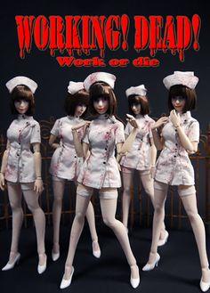 ドール ゾンビ ナース ワーキングデッド  チハヤ doll zombie nurse workingdead