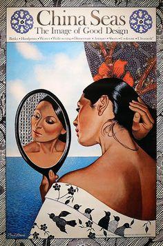 China Seas, Paul Davis, 1977