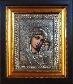 Икона Пресвятая дева Мария с младенцем Иисусом цена - Иконы <- Картины…