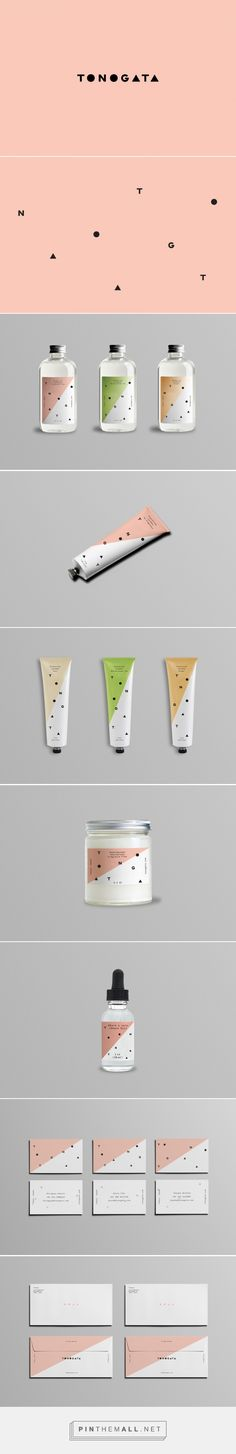 jake trahan — Tonogata packaging curated by Packaging Diva PD. Japanese grooming line offering a simple solution to the small world of men's care products. Love the design but perhaps a tad more feminine than masculine.