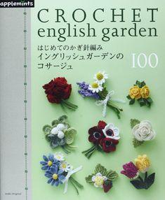 はじめてのかぎ針編み イングリッシュガーデンのコサージュ100 (アサヒオリジナル)     本-通販   Amazon.co.jp