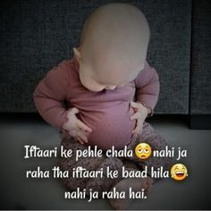 Eid Mubarak Shayari in Hindi 2019 With images For WhatsaApp Dp Me Quotes Funny, Cute Baby Quotes, Bff Quotes, Girly Quotes, Funny Jokes, Islam Quotes About Life, Quran Quotes Love, Islamic Love Quotes, Eid Jokes