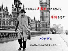 バッグに詰め込んだ旅の思い出!  成功した訳がここにあった。  http://timexros.blogspot.jp/2013/01/blog-post_6676.html  http://timein.jp/item/content/memo/980198423