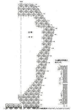 101418953_large_jacket_12_chart2.jpg (451×700)