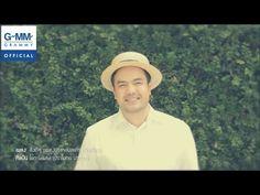 ▶ สิ่งดีๆ (OST.ดาวเรือง) - โอ๊ต Lowfat (ปราโมทย์ ปาทาน)【OFFICIAL MV】 - YouTube