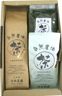 【ギフトにいかが?自然農法による大和茶の詰め合わせ】(奈良のお取り寄せ)