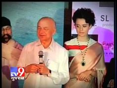 After Patna blasts, Home Minister Shinde attended music launch in Mumbai  For more videos go to  http://www.youtube.com/gujarattv9  Like us on Facebook at https://www.facebook.com/gujarattv9 Follow us on Twitter at https://twitter.com/Tv9Gujarat
