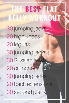 The Best Flat Belly Workout You Can Do at Home | No equipment needed and only takes 15 minutes. Do this every day for a sexy bikini body! via @happyhealthymot