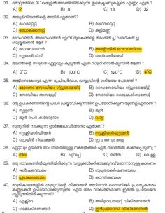 30 Best GK Study Material- SSC, Kerala PSC images in 2018 | Study