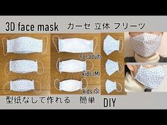 – How To Make Face Masks and Headbands – Videos – Genealogical Collection Sewing Hacks, Sewing Tutorials, Sewing Crafts, Sewing Projects, Diy Mask, Diy Face Mask, Face Masks, Easy Sewing Patterns, Adult Children
