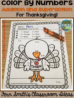 Color By Numbers Thanksgiving Math Addition And Subtraction Bundle Number WorksheetsColor