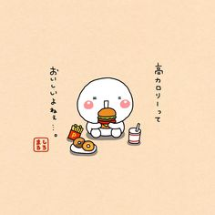Cute Icons, Stamp, Kawaii, Cartoon, Happy, Fictional Characters, Stickers, Twitter, Sweet