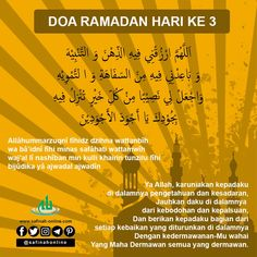 Reminder Quotes, Prayer Quotes, Words Quotes, Sayings, Dua For Ramadan, Ramadhan Quotes, Cinta Quotes, Doa Islam, Islamic Quotes