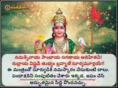 Vedic Mantras, Hindu Mantras, Devotional Quotes, Daily Devotional, Green Tara Mantra, Hindu Vedas, Hindu Rituals, Sanskrit Mantra, Hindu Dharma